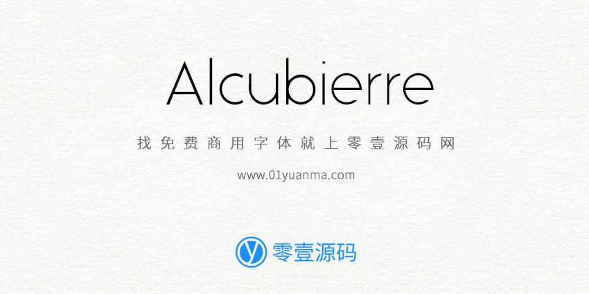 Alcubierre 免费商用字体