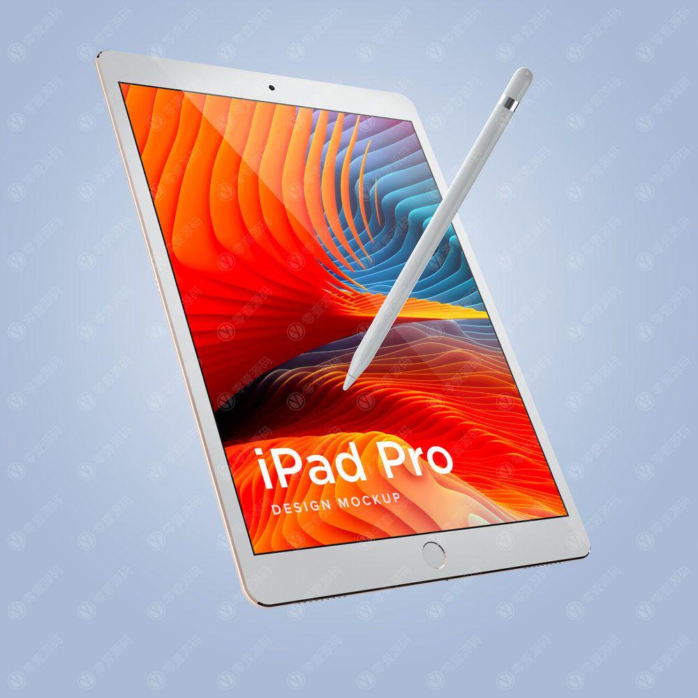 iPad Pro键盘样机模型素材psd源文件