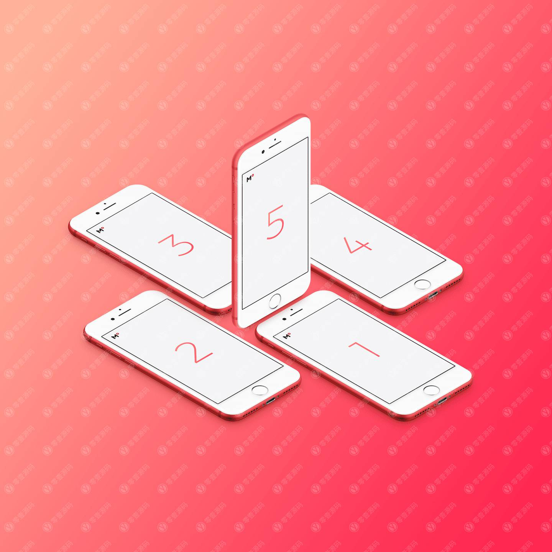 5台iPhone样机组合排列展示