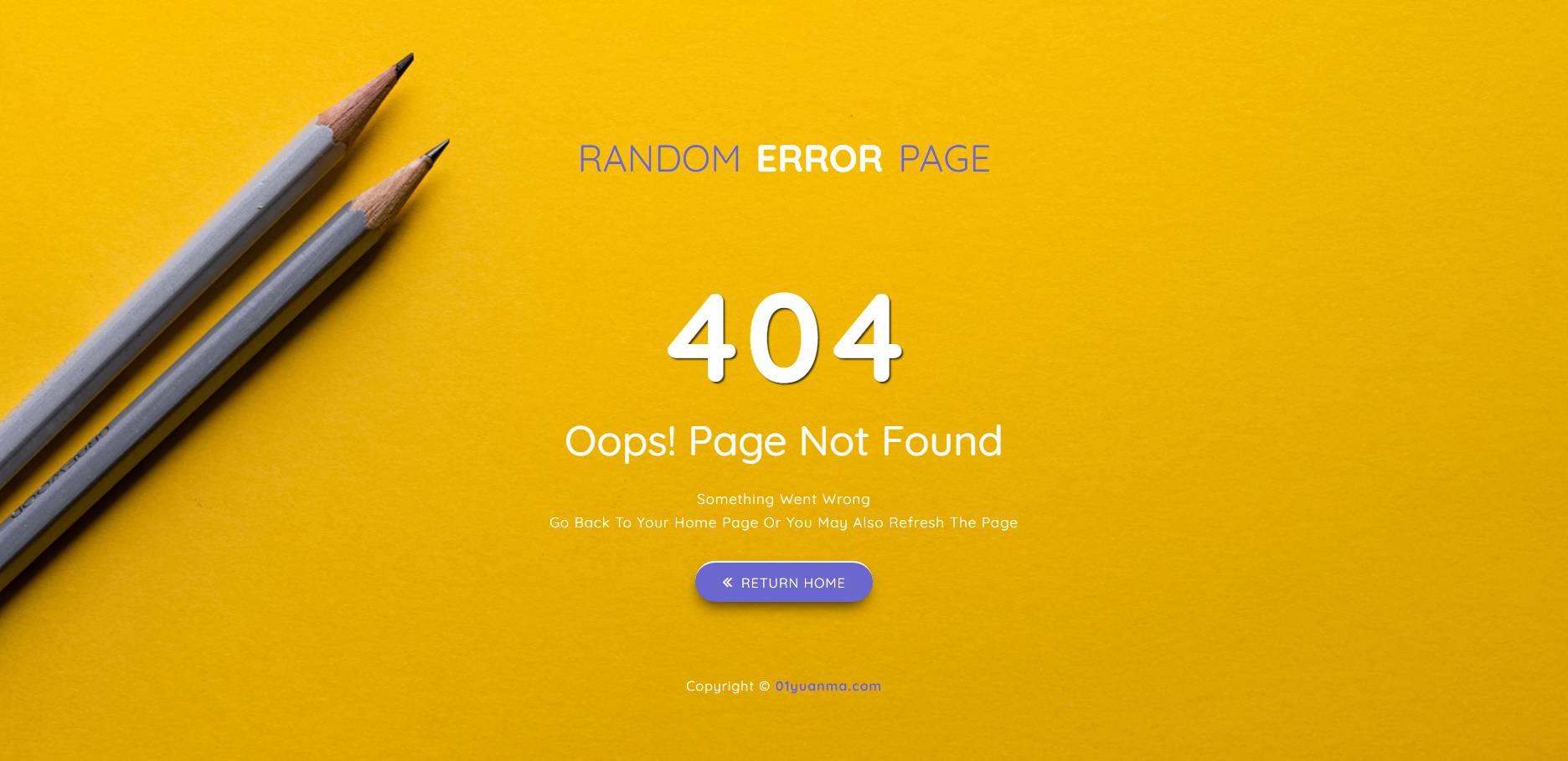 自适应铅笔黄色404页面html模板
